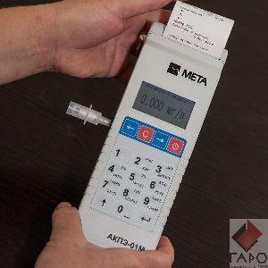 Анализатор алкоголя портативный со встроенным принтером и клавиатурой АКПЭ-01М-03 (Мета)