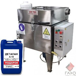 Автоматическая промывочная установка АМ700 AК